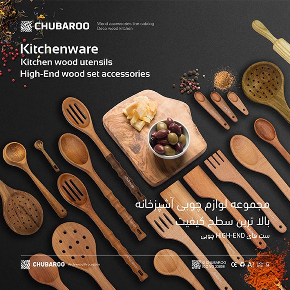 محصولات و تجهیزات آشپزخانه