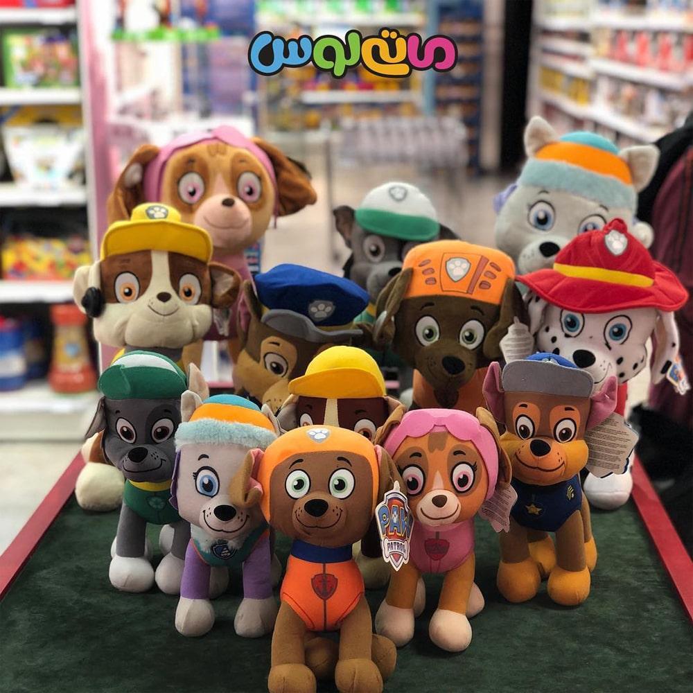 اسباب بازی فروشی ماتیلوس