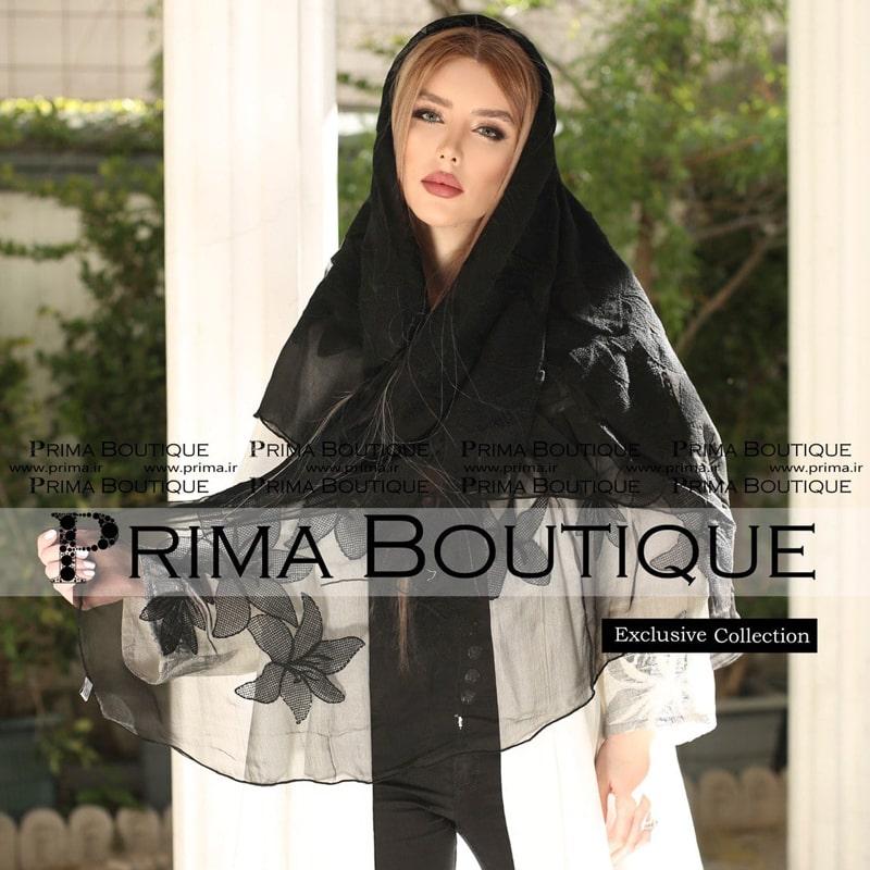 تبلیغ شال و روسری پریما بوتیک